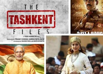 the accidental prime minister, URI, right-wing movies