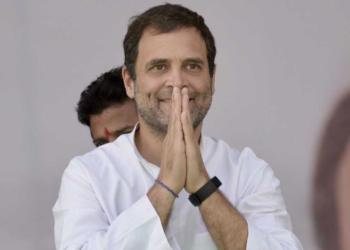 rahul gandhi, universal basic income