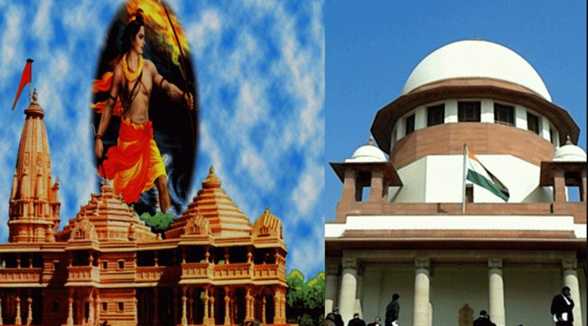 Supreme Court, Ram, temple
