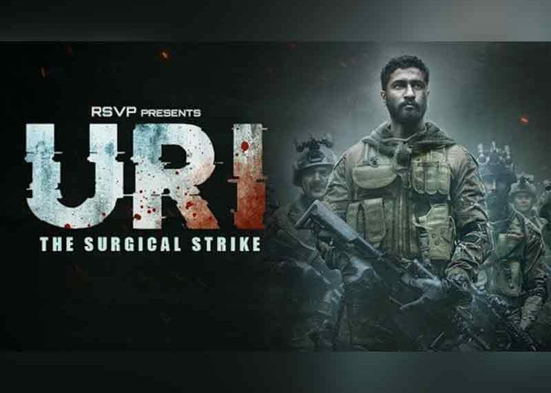 URI, BOX OFFICE