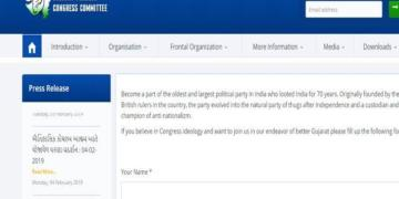 Congress, Website, Looted