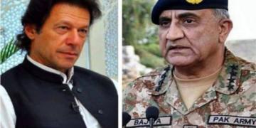 Pakistani military, business