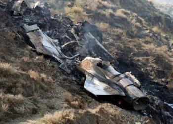 IAF, Pakistan