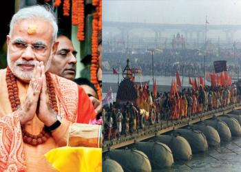 PM Modi, cabinet meeting, kumbh