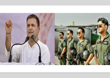 rahul gandhi, air force
