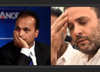 Congress, Anil Ambani