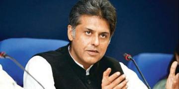 arindam chaudhuri, congress