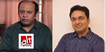 rahul roushan, alt news