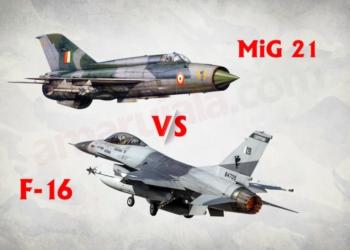 Pakistani F-16, MiG 21