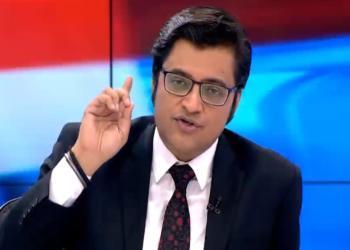 Arnab Goswami, Court, Warrant