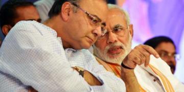 PSU Banks, Modi Government, Capital Infusion