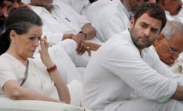 Congress, RJD, Bihar