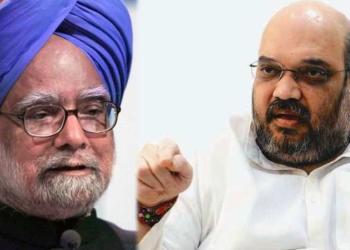 Amit Shah, Manmohan Singh