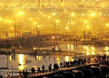kumbh mela, guinness world record, prayagraj