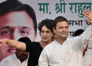 Kirti Azad, congress
