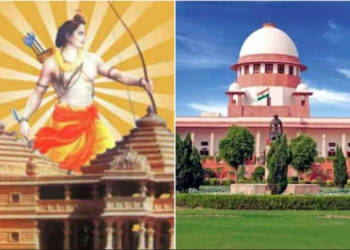 ram temple, supreme court