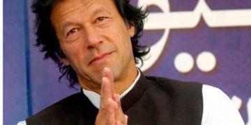 Pakistan, government, properties, debt