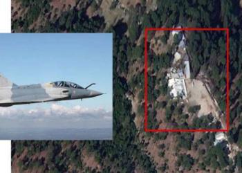 balakot airstrike, IAF