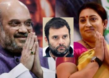 BJP, Amethi