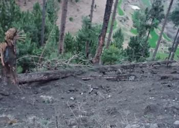 air strike, Balakot
