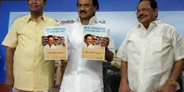 DMK, Dynasty politics