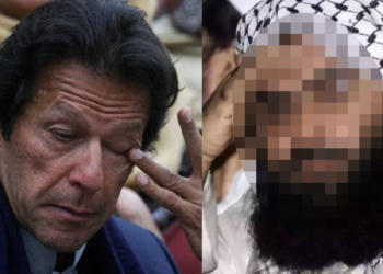 Pakistan, Terrorist, UNSC List
