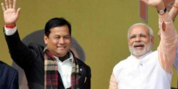 Assam, BJP