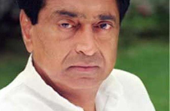 Kamal Nath, Madhya Pradesh