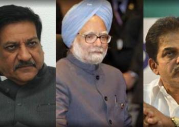 Senior, Congress, elections,Manmohan