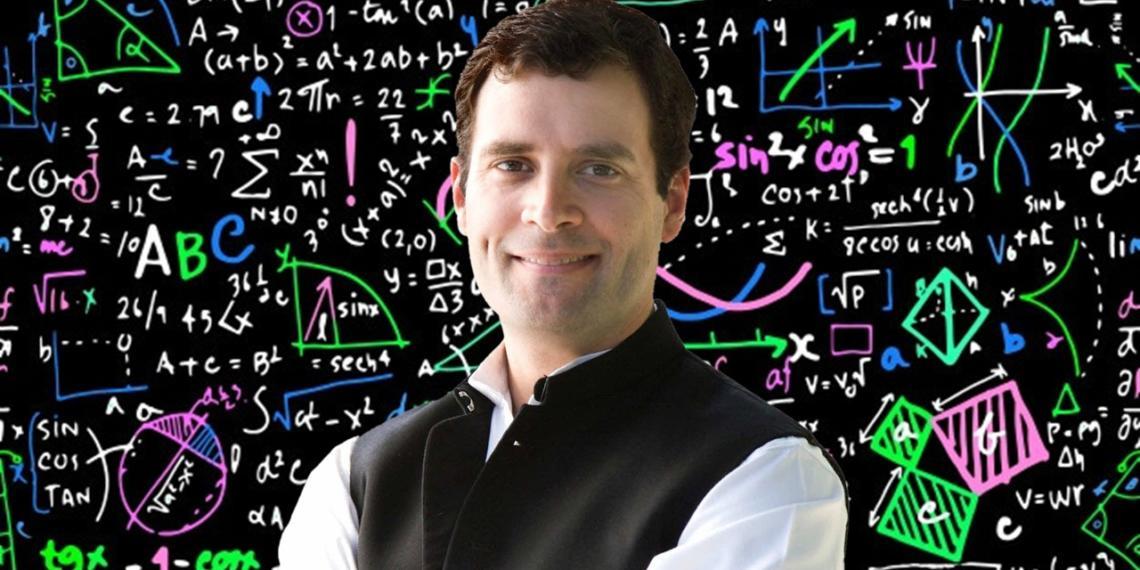 UBI, Rahul Gandhi
