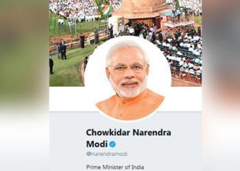 (PC: Twitter/Narendra Modi)