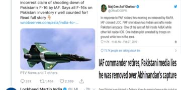Pakistan, Lies