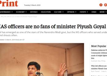 Piyush Goyal, bureaucracy