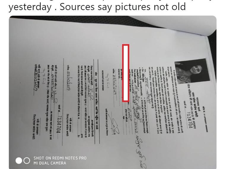 Sapna Chaudhary, Fake news