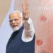 PM Modi, Facebook