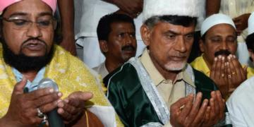 Chandrababu Naidu, Election Commission, EVM