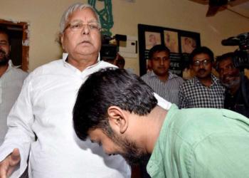 Kanhaiya Kumar, CPI, Begusarai, RJD