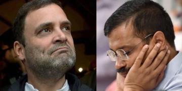 AAP, Congress, alliance