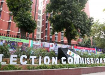 ex-bureaucrats, Election Commission