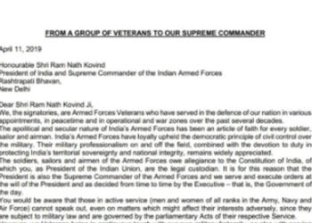 armed forces, letter