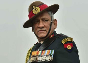 General Bipin Rawat, Hall of Fame, US