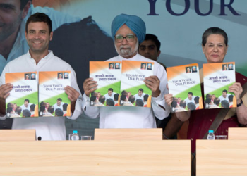 Congress, manifesto, poverty line