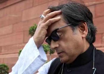 Shashi Tharoor, Scorpion, Shivling