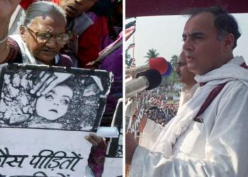 Bhopal gas, tragedy, association