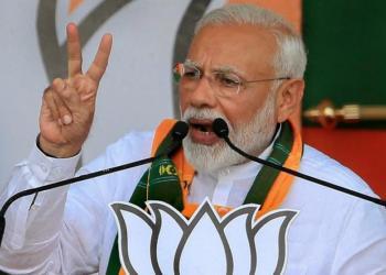 PM Modi, Uttarakhand, Congress
