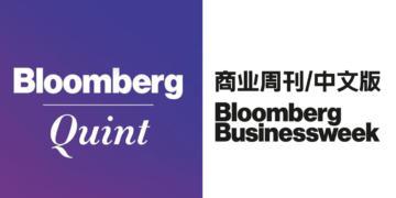 (PC: Bloomberg)