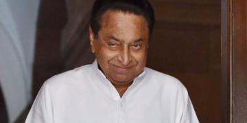 Kamal Nath, government officials
