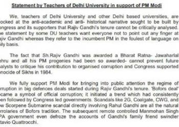 teachers, PM Modi, Delhi, Rajiv Gandhi