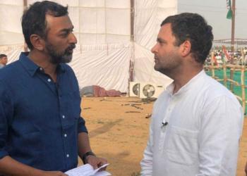 (PC: NDTV)