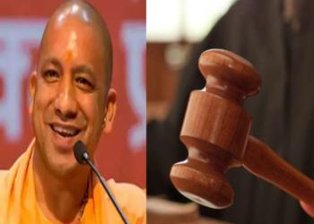 High Court, Punjab and Haryana, UP, law and order